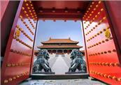 Những lưu ý đi du lịch Trung Quốc